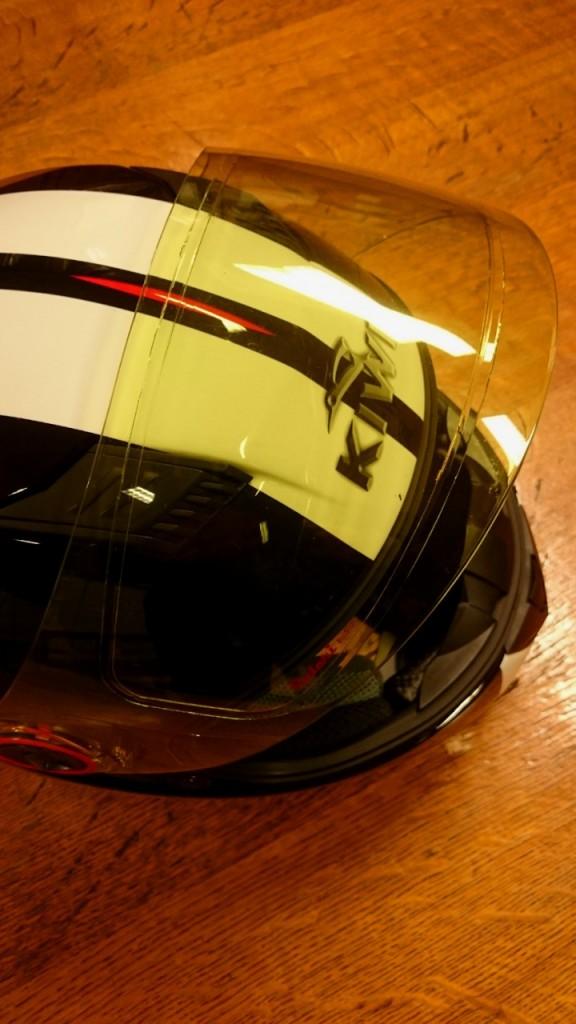Kiwi propose sa visière photochromique