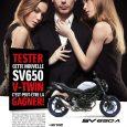 SV650 FR